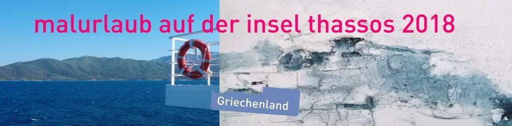 Himmelsgruen_2_malurlaub_thassos2018